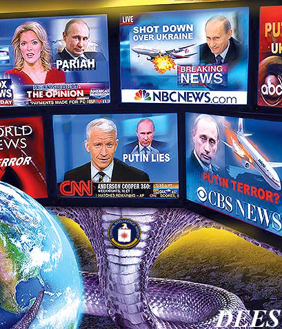 MSM Frauds Syria Putin The 5th Estate Asia